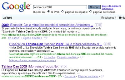 tahina-can-2009-pagerank-mini-400